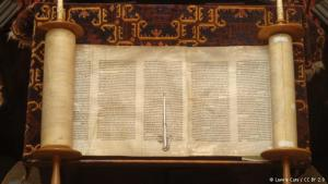 Torah image of the Word of God to Israel, to bring Israel home