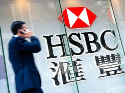 HSBC Bank is closing down in USA and France. Is Canada next?