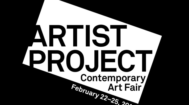 The Artist Project Exhibition February 22 To 25 2018