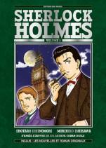 Sherlock Holmes - Vol 1 - Ishinomori & Ishikawa [MANGA]
