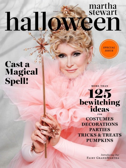 MS Halloween 2013 - cover image