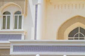 Omani Architecture, Oman