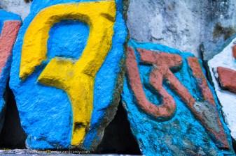 Peter-West-Carey-Nepal2011-1003-9119