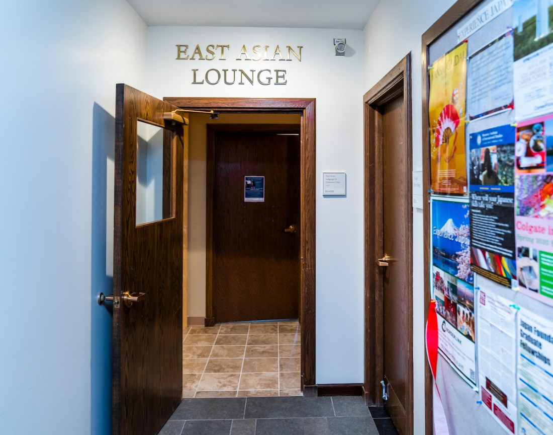 Eastern Asian Languages Lounge