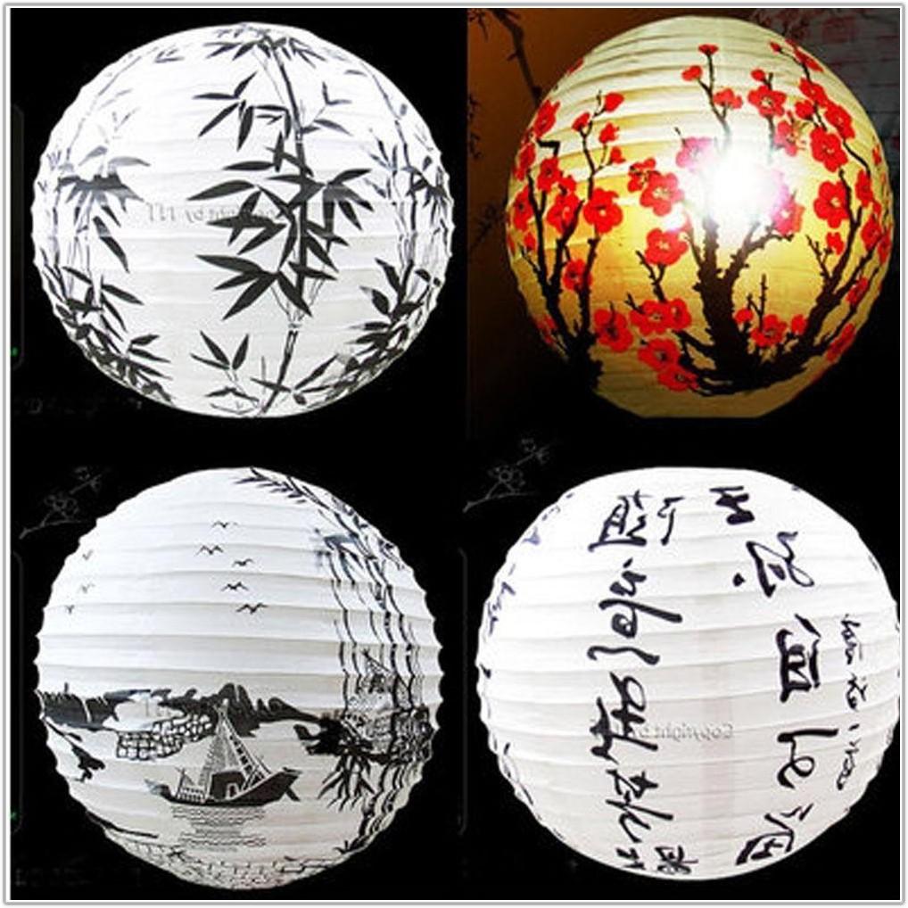 Chinese Paper Lantern Lamp Shades