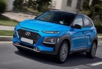 2021 Hyundai Kona Wallpapers