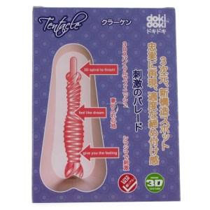 doki-tentacle-back