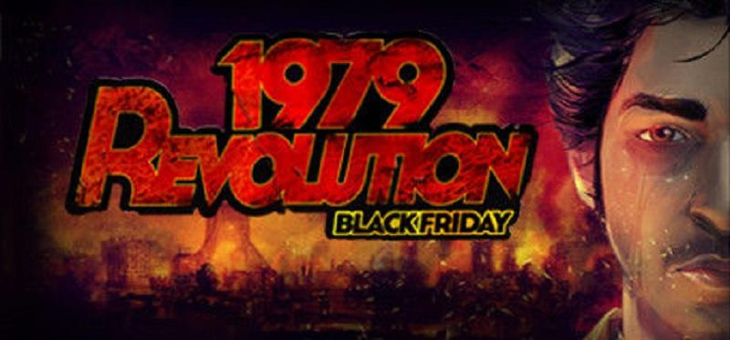 Big Steaming Pile – 1979 Revolution: Black Friday