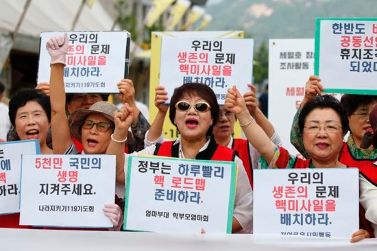 "South Korean activists shout slogans as they hold up banners reading, ""Government needs to prepare the Nuclear Road map for the nation,"" during a Sept 12 protest in Seoul against North Korea's fifth nuclear test. CNS photo/Jeon Heon-Kyun, EPA"