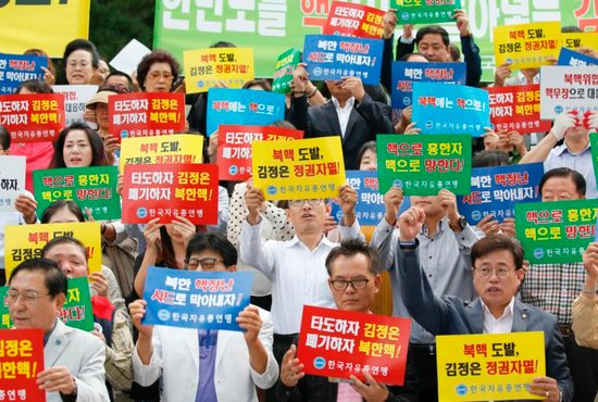"South Korean activists shout slogans as they hold up banners reading ""Overthrow North Korean leader Kim Jong-un,"" during a Sept 12 protest in Seoul against North Korea's fifth nuclear test. CNS photo/Jeon Heon-Kyun, EPA"
