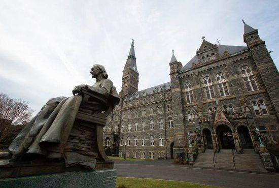 Georgetown University in Washington is seen Feb. 15, 2018.
