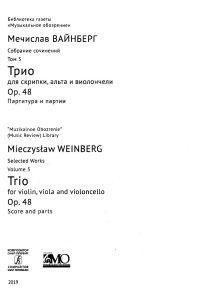 Weinberg M. - Trio for violin, violon and cello, op.48