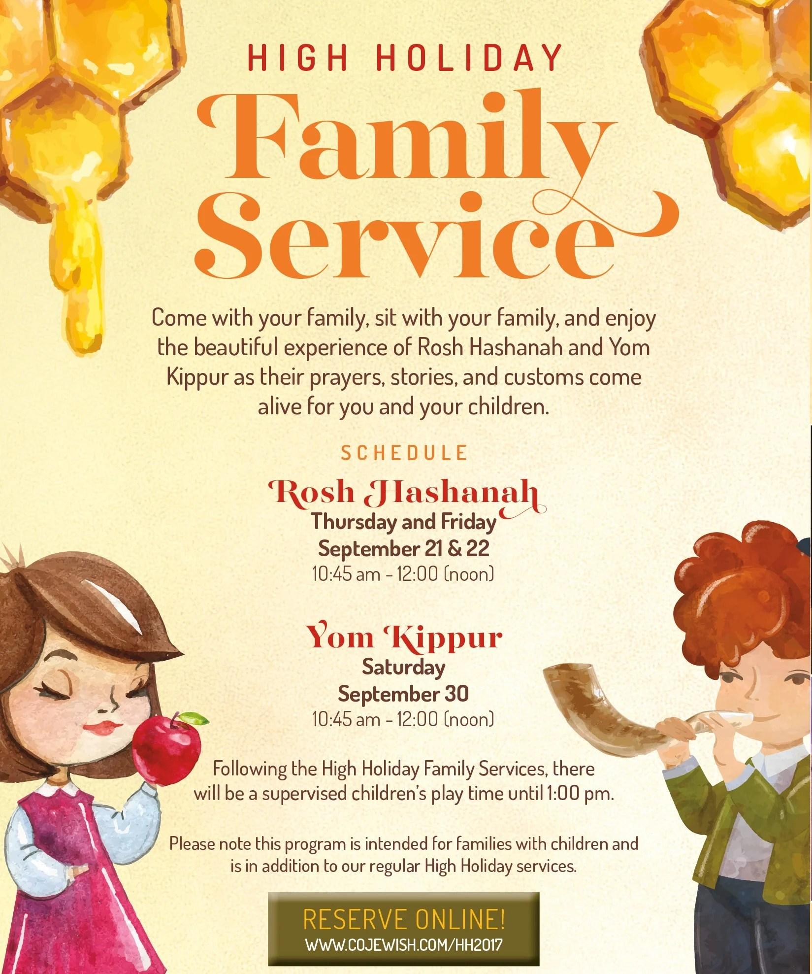 Laugh Factory Yom Kippur Services