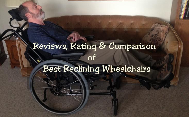 best recline wheelchairs