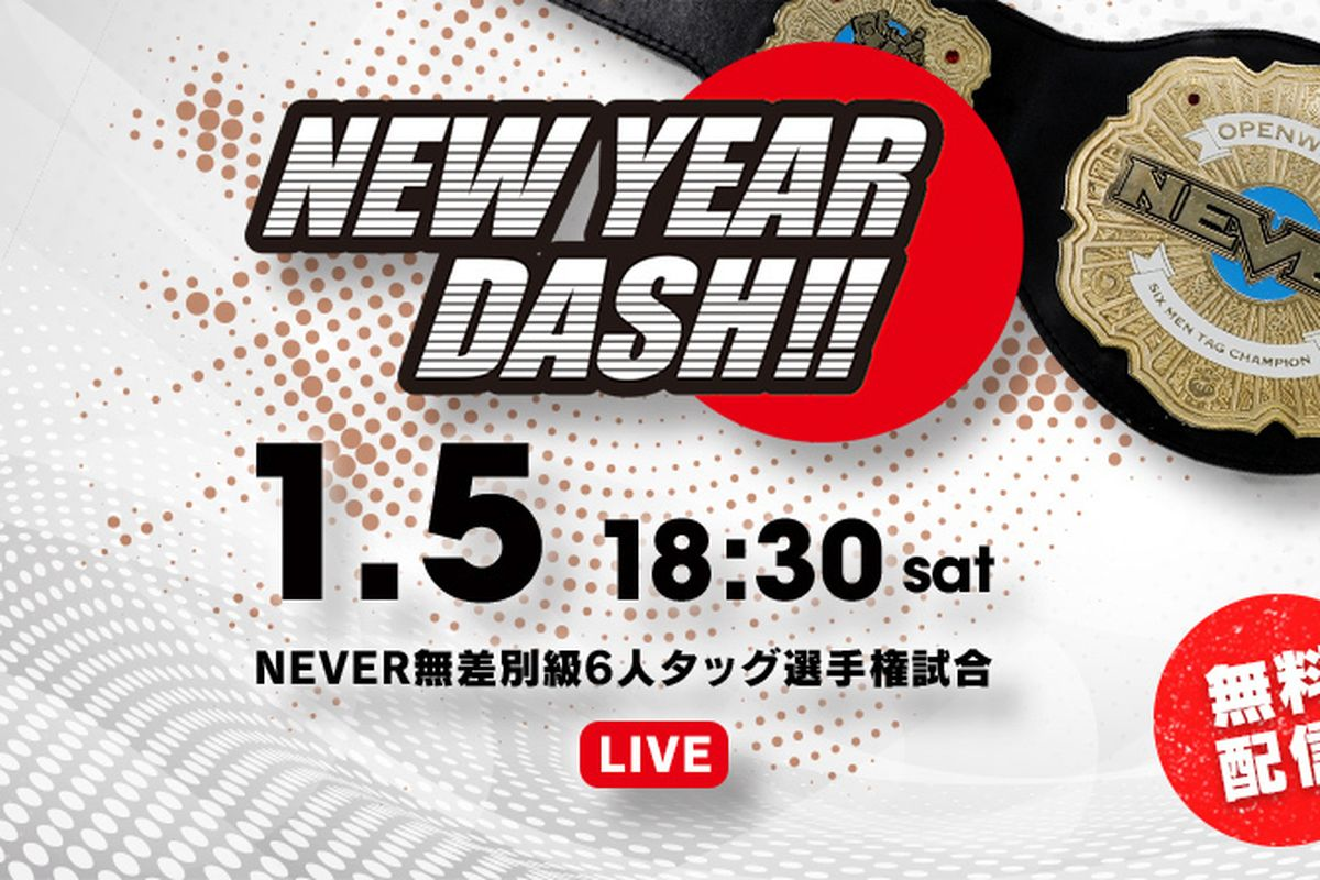 Image result for NJPW New Year Dash Results 1/5/19