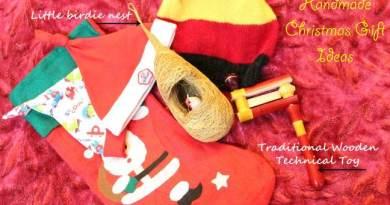 Handmade Gift Ideas 1