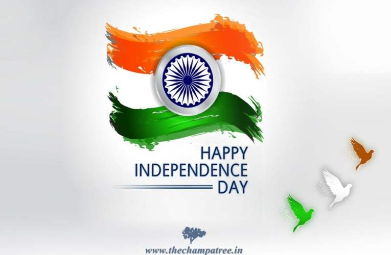 Happy 71st Independence Day!