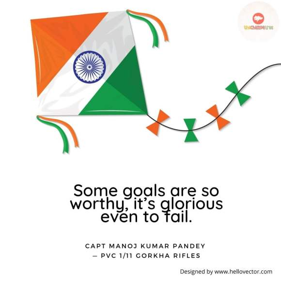 Indian flag kite - Indian army quote Quote