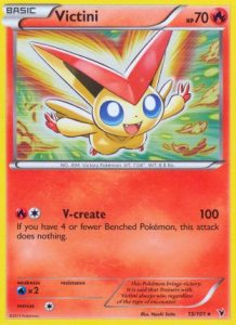 victini-noble-victories-nvi-15