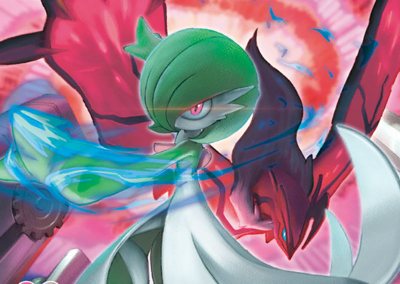 gardevoir-feature