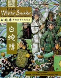 Children's book author Aaron Shepard's Lady White Snake Book