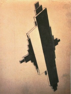 Илья Чашник «Проект архитектона» 1925