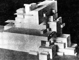 К. Малевич. Горизонтальные архитектоны. Середина 20-х годов3