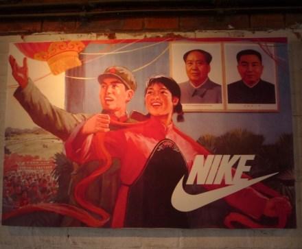 seth ackerman market socialism