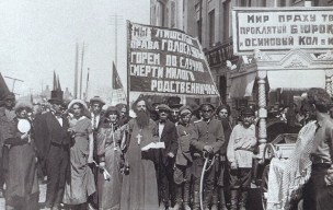 antireligious festival in Tomsk, 1928