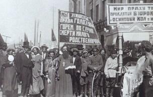 antireligious festival in Tomsk, 1928