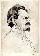 Iurii Annenkov, Cubo-futurist portrait of Trotsky (1926)