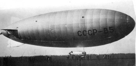 """Дирижабль """"СССР-В5"""" (1936 г)"""