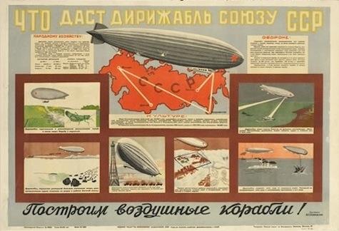rul106121 (1)