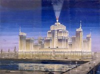 Narkomtiazhprom proposal, 1933-1934