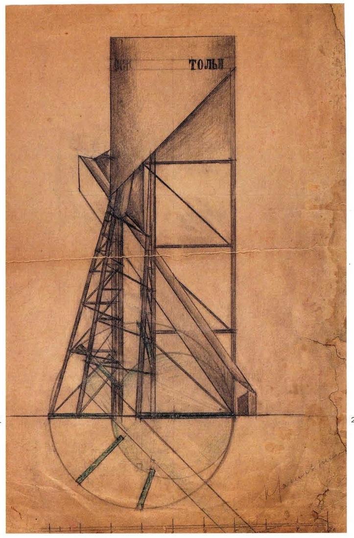 Nikolai Krassil'nikov, Nikolai Ladovskii's workshop, Water Tower, revelation and expression of form, 1921