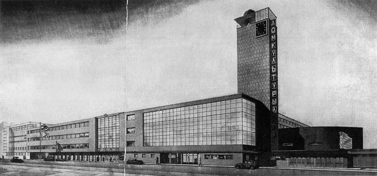Nikolai Trotskii, design for House of Culture (1934).