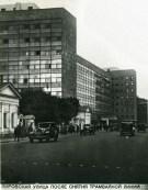 Corbusier's Tsentrosoiuz building in Moscow, 1935