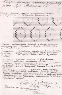 Konstantin Mel'nikov, early formulation of the hexagonal windows, accompanied by notes (1927)