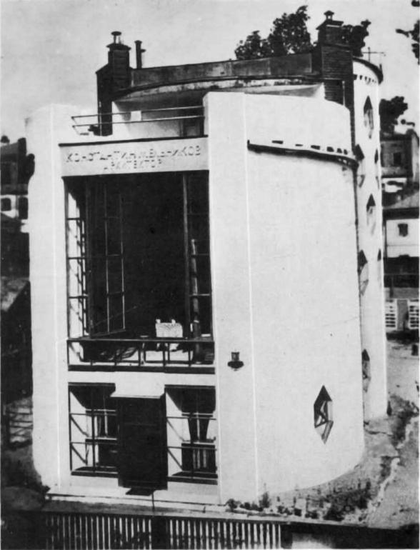 Mel'nikov shortly after being built, 1929