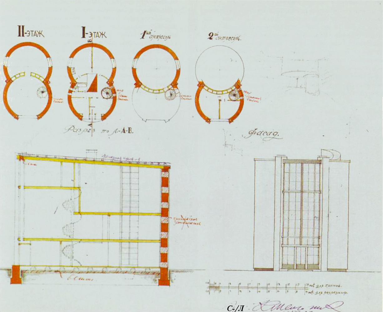 Konstantin Mel'nikov, more developed sketch with notes and early plans (1927)