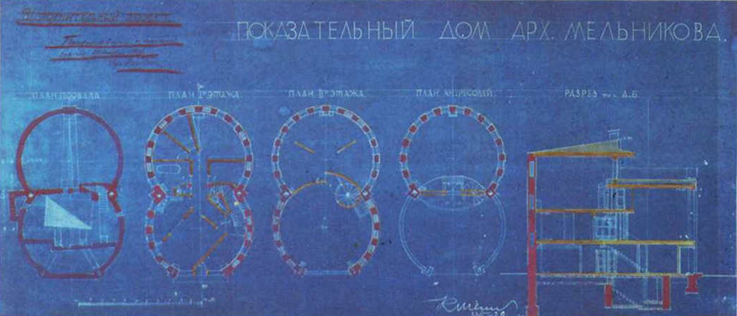 Konstantin Mel'nikov, blueprint with floorplan for the hoose (1927)