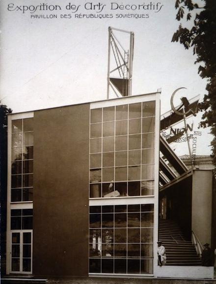the soviet pavilion at the 1925 paris international exposition the