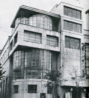 Zuev Club in Moscow, photo by Anatole Kopp, 1964