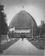 Московский планетарий. Фото 1930-х гг.