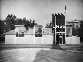 Demountable pavilion designed for the USSR Trades Delegation, Paris