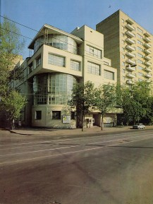 Il'ia Golosov, Zuev workers club in Moscow (1928-1931), photo 1986