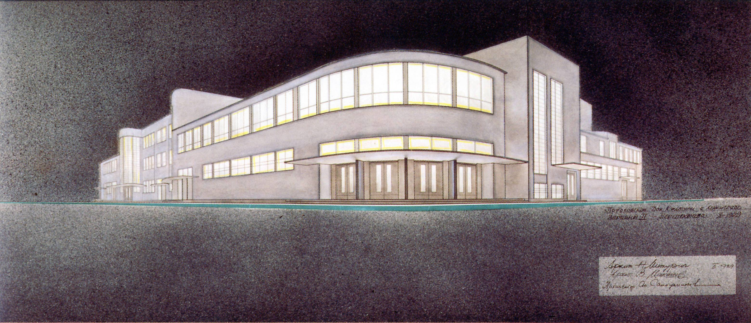 Porokhovskoy Recreation Center (House of Culture) : Leningrad :: N. A. Miturich, V. P. Makashov, etc. : Design :: Second Variant : Perspective view Watercolors, airbrush on paper: 1929