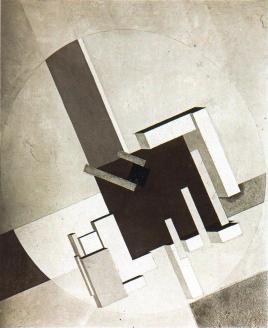 Город. Проун. 1919-1920