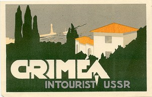 «Crimea» - Intourist luggage label, 1930s.