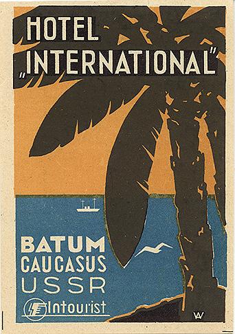 «Hotel International, Batum, Caucasus» - Intourist luggage label, 1930s.